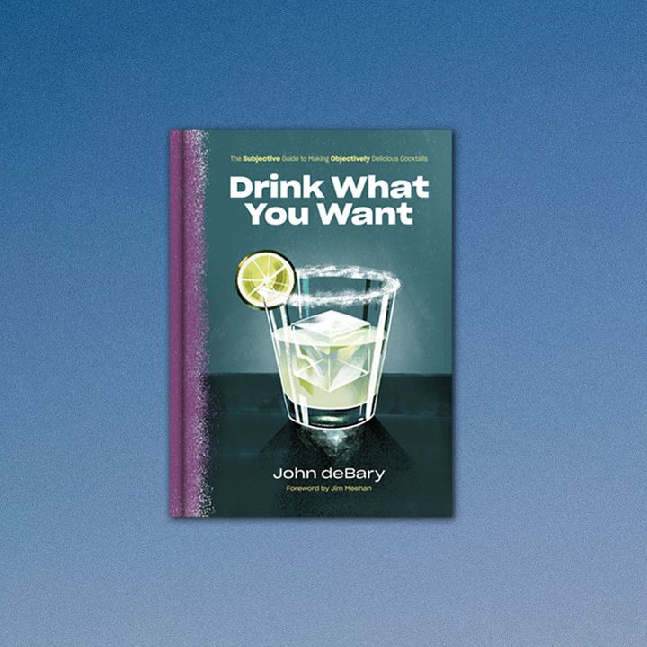 Drink What You Want cover, Classy as F*ck Cocktails cover, dark teal faded background with a surrealist illustration of a rimmed Margarita on the rocks. Text is white and binding is purple speckled with white. Cover is set against blue gradient composite frame