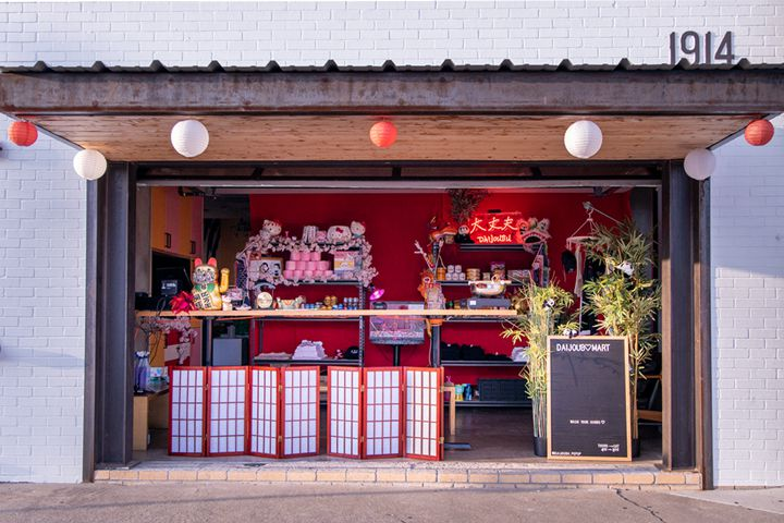 The Daijoubu pop-up supports the brands co-founders Caer Maiko and Sharon Yeung love that could be hurting right now.