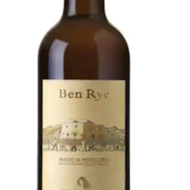 2017 Donnafugata Ben Rye Passito di Pantelleria Sicily Italy (375ML half-bottle)